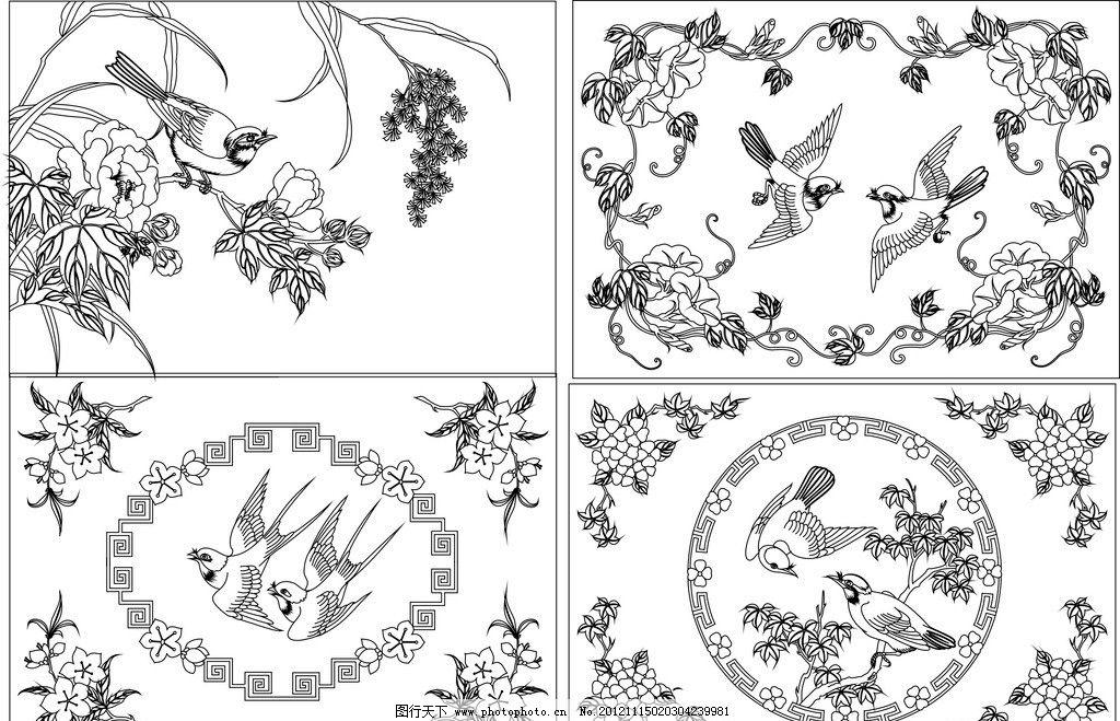 木格雕花 矢量移门 鼠勾移门线条图 移门图案 花纹花边 底纹边框 矢量