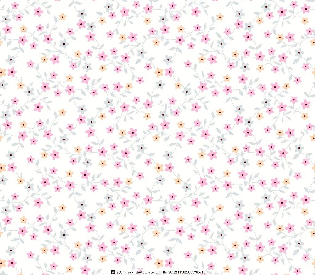 小碎花 印花图案 睡衣印花 线条印花 花边花纹 底纹边框 设计 72dpi