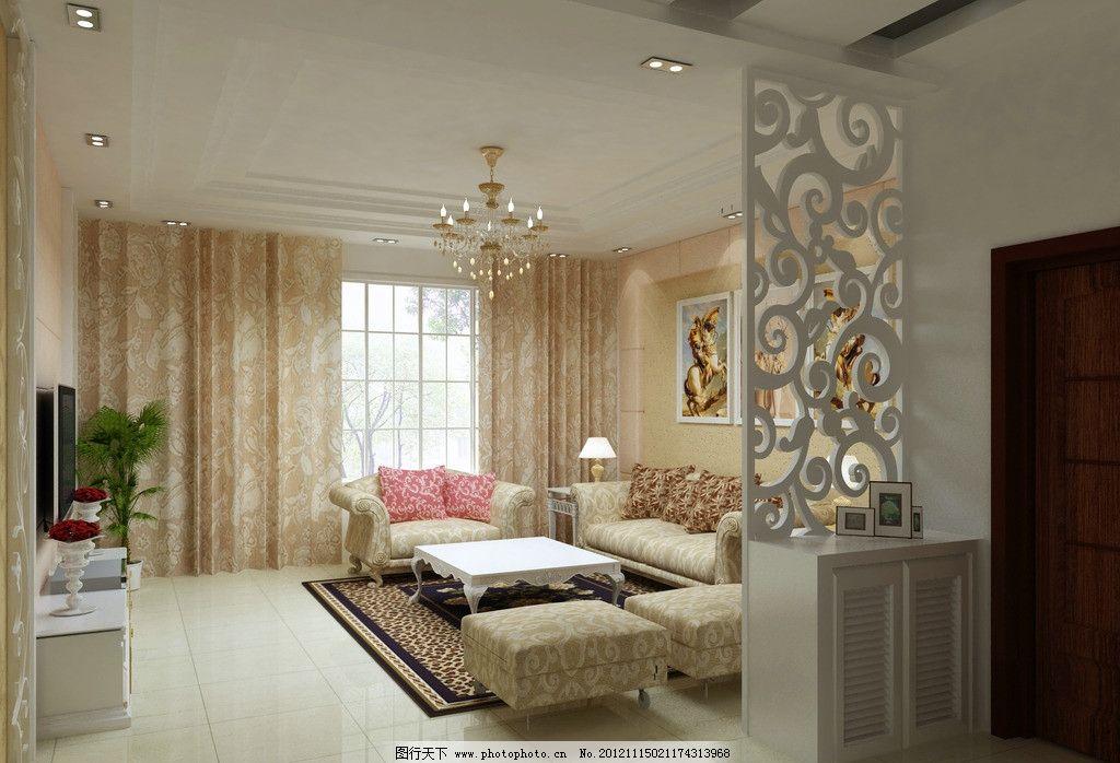 欧式客厅效果图设计 室内 沙发 盆景 瓷砖 窗帘