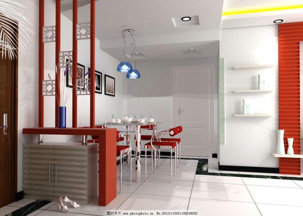 餐厅效果图        吊顶      背景墙 餐厅 玄关 鞋柜 3d作品 3d设计
