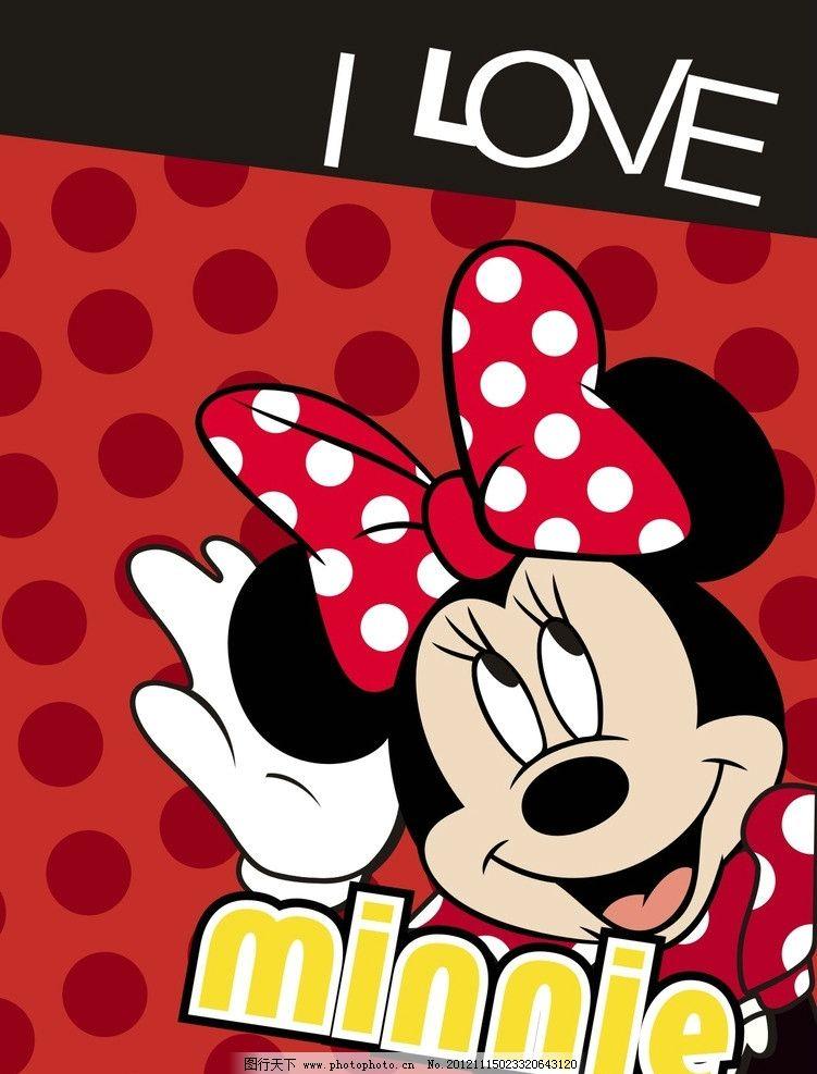 米奇老鼠 迪斯尼 米奇 老鼠 可爱 米奇矢量 明星偶像 矢量人物 矢量 c