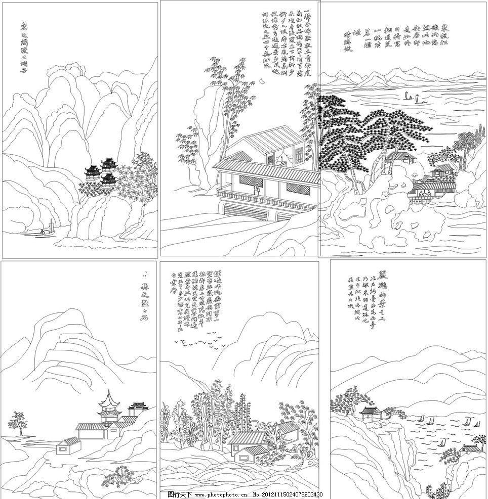 动漫 简笔画 漫画 手绘 线稿 964_987