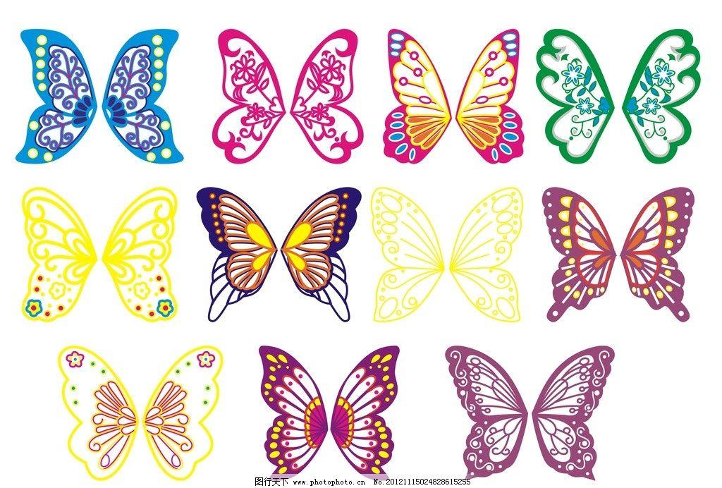 蝴蝶翅膀 蝴蝶 翅膀 昆虫 生物世界 矢量 cdr