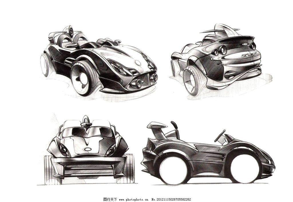 欧洲汽车设计手稿 工业设计