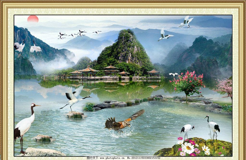 鹰 鸟 花 雾 远山 山水挂画 江山如画 酒店装饰 山水国画 山水画风景