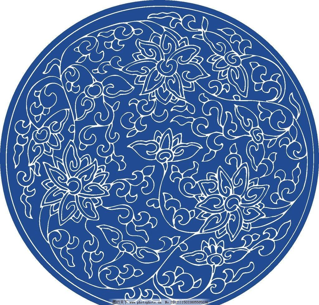 陶瓷花纹 陶瓷纹样 陶瓷 花纹
