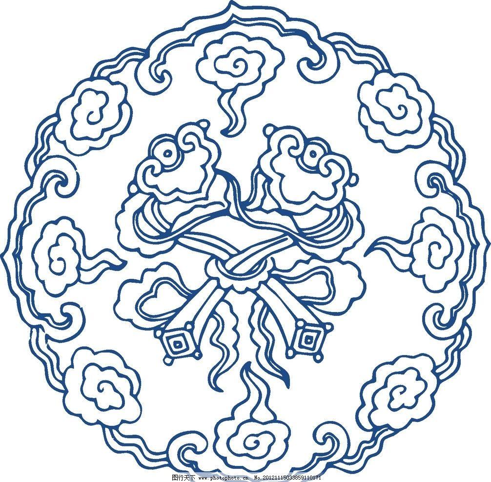 青花瓷图案 云纹图片