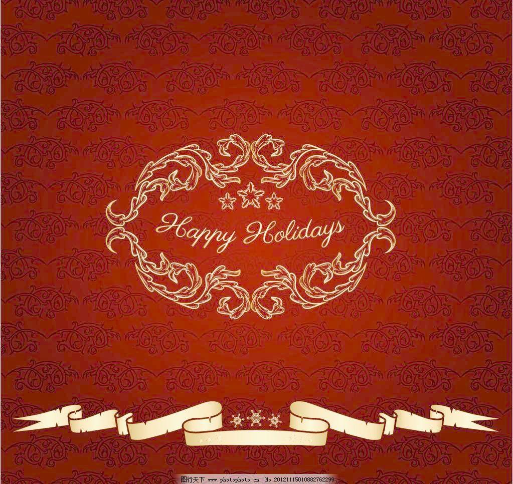 欧式背景模板下载 欧式背景 欧式花纹 圣诞 圣诞花纹 欧式菜单封面