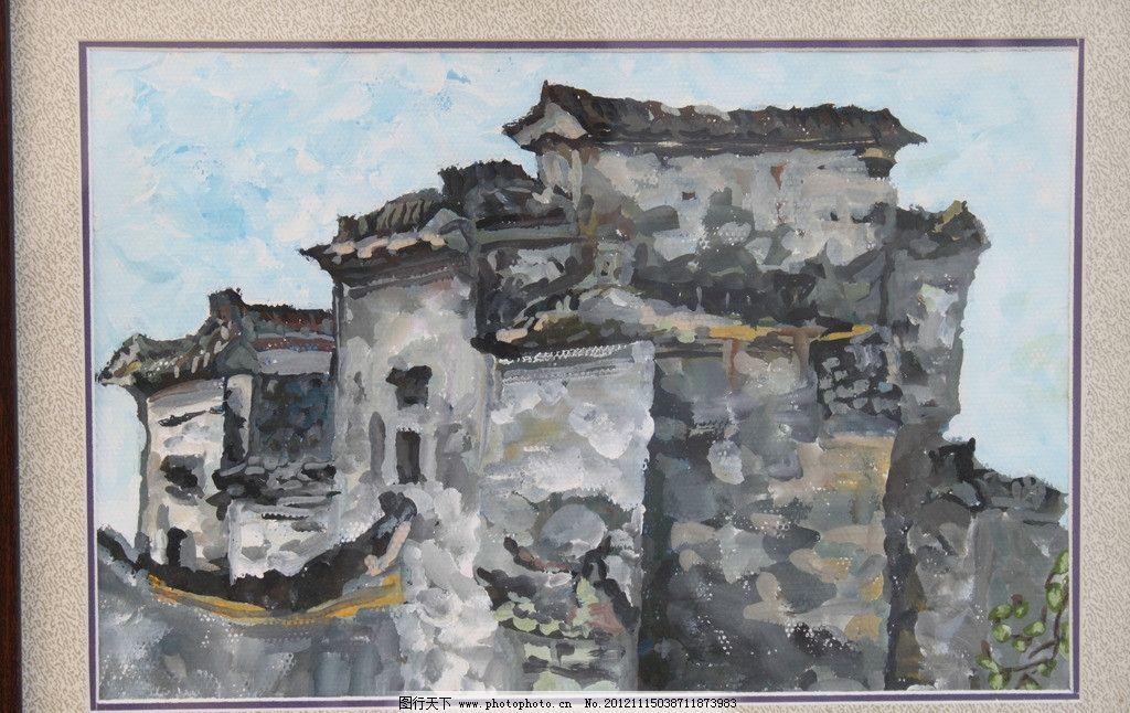 风景色彩 绘画 色彩 风景 油画 美术 房子 美术绘画 文化艺术 摄影 72