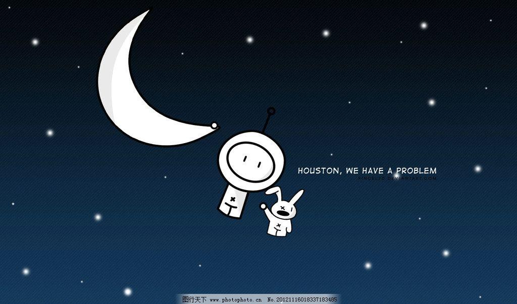 卡通壁纸 可爱卡通 小人 孩子 太空 遨游 小兔子 月亮 星星 天空 黑夜