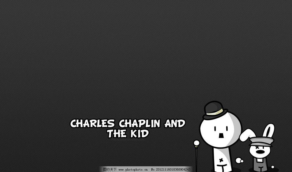 可爱卡通 小人