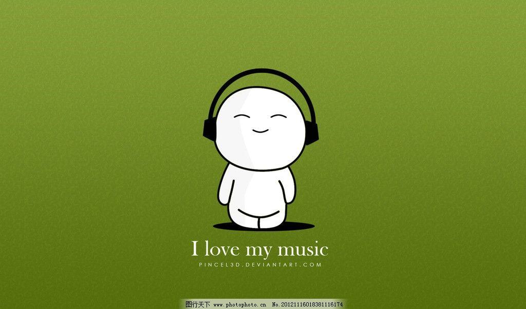 卡通壁纸 可爱卡通 小人 孩子 听音乐 享受 我爱音乐 好声音 动漫人物