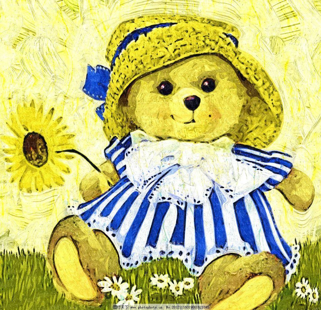 泰迪熊 油画 装饰画 无框画 手绘 绘画 绘本 儿童画 卡通画 卡通 绘画