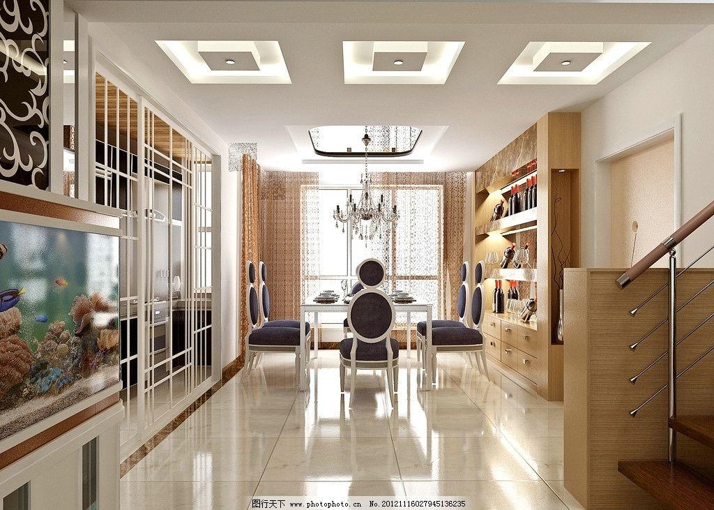 餐厅 椅子 酒柜 鱼缸 地板 灯 窗户 室内设计 环境设计 设计 72dpi