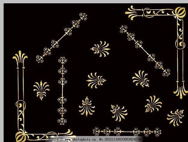 花边花纹图案 花纹花藤 边缘 对称花纹 源文件库 底纹 高档花边