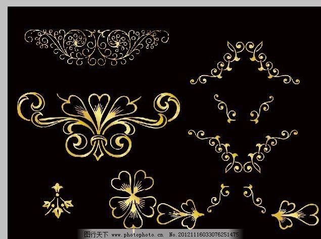 设计图库 psd分层 其他  花纹花边图案 花纹花藤 花纹 边缘 花藤 对称