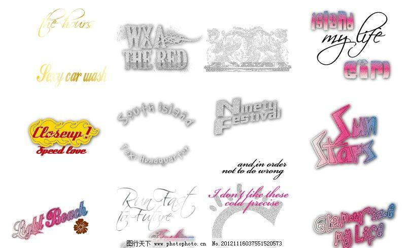 少女 字母 印花 卡通 烫钻 亮片 t恤印花 卡通设计 广告设计 矢量 ai