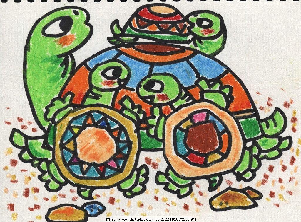 乌龟一家亲 乌龟 石子 油画棒 沙滩 儿童美术教师油画棒示范画 美术绘