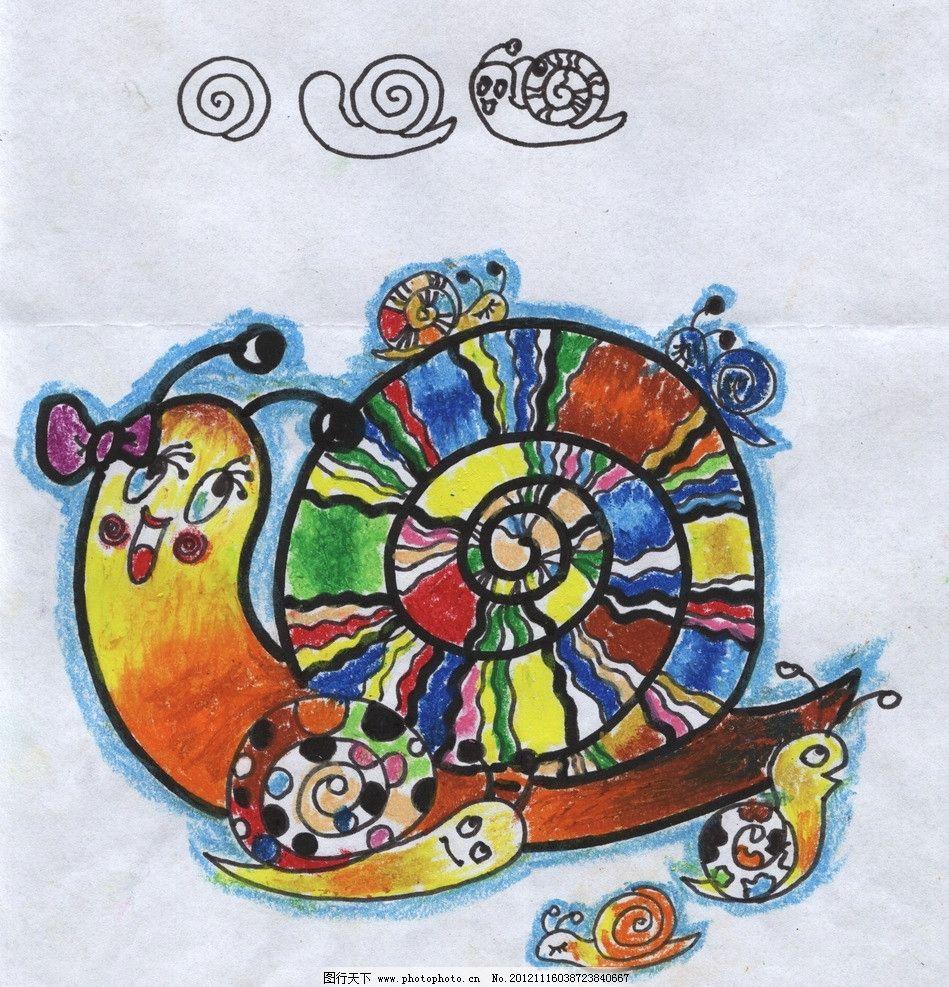 蜗牛一家 油画棒 儿童美术教师油画棒示范画 美术绘画 摄影