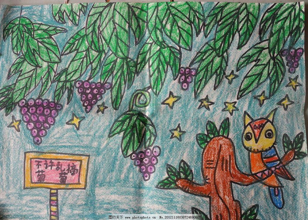 儿童科幻绘画作品 机器人大夫