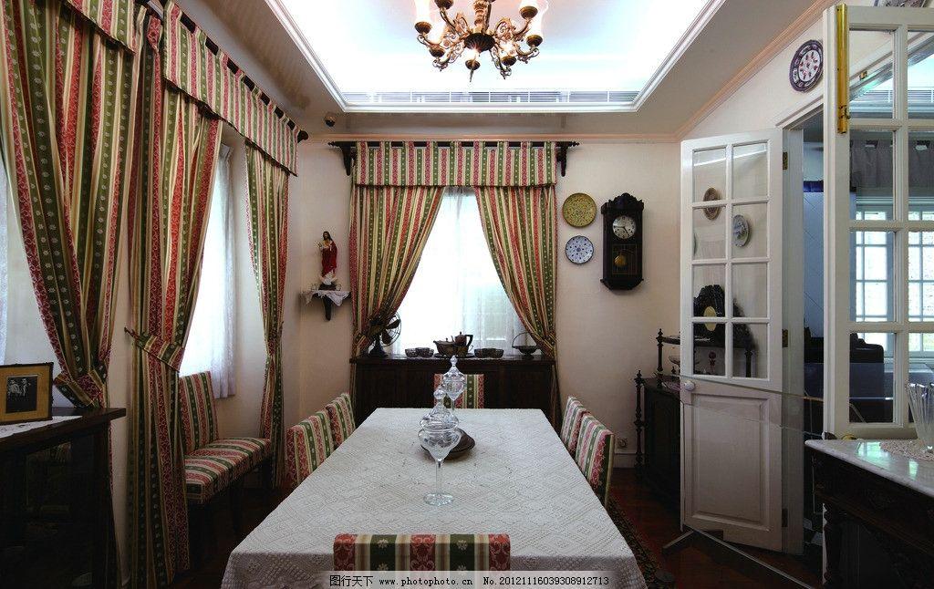 欧式家居 澳门 博物馆 葡萄牙      暖色调 温馨 古典 雅致 葡国风 明
