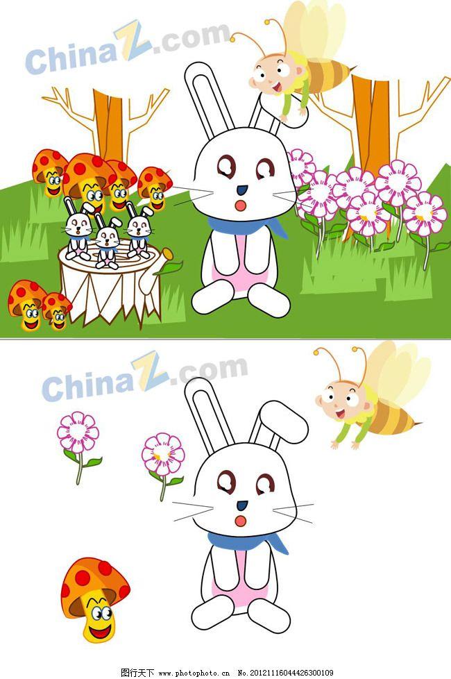 可爱兔子ppt背景模板