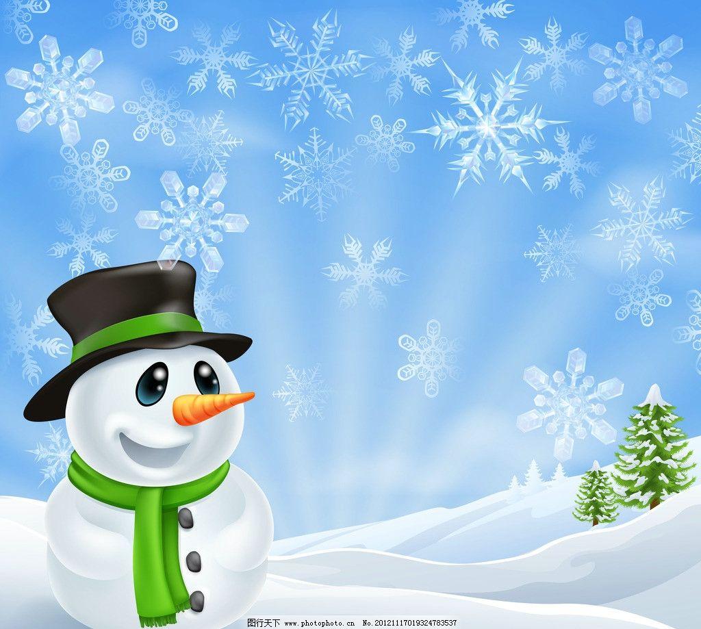 圣诞节可爱雪人图片