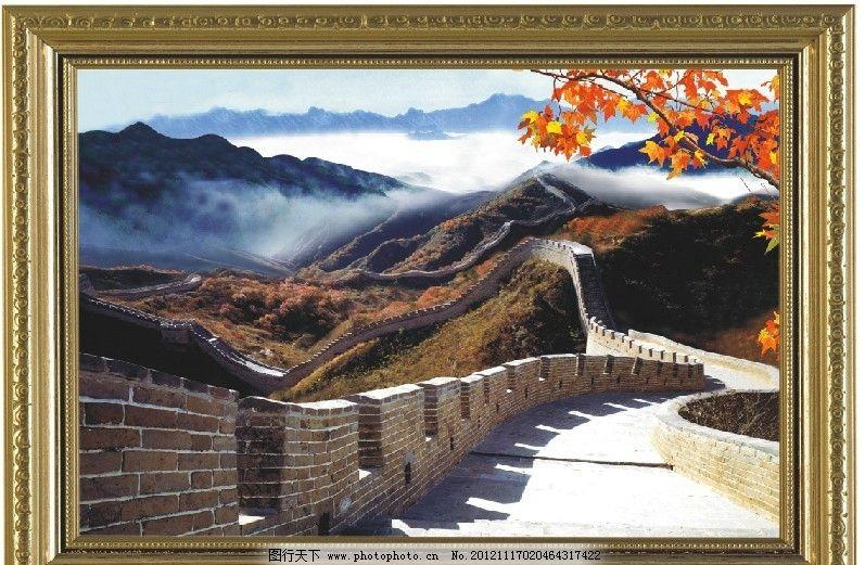 长城画 风景画 名胜古迹 万里长城画 壁画 墙面 山 山长城 大堂画