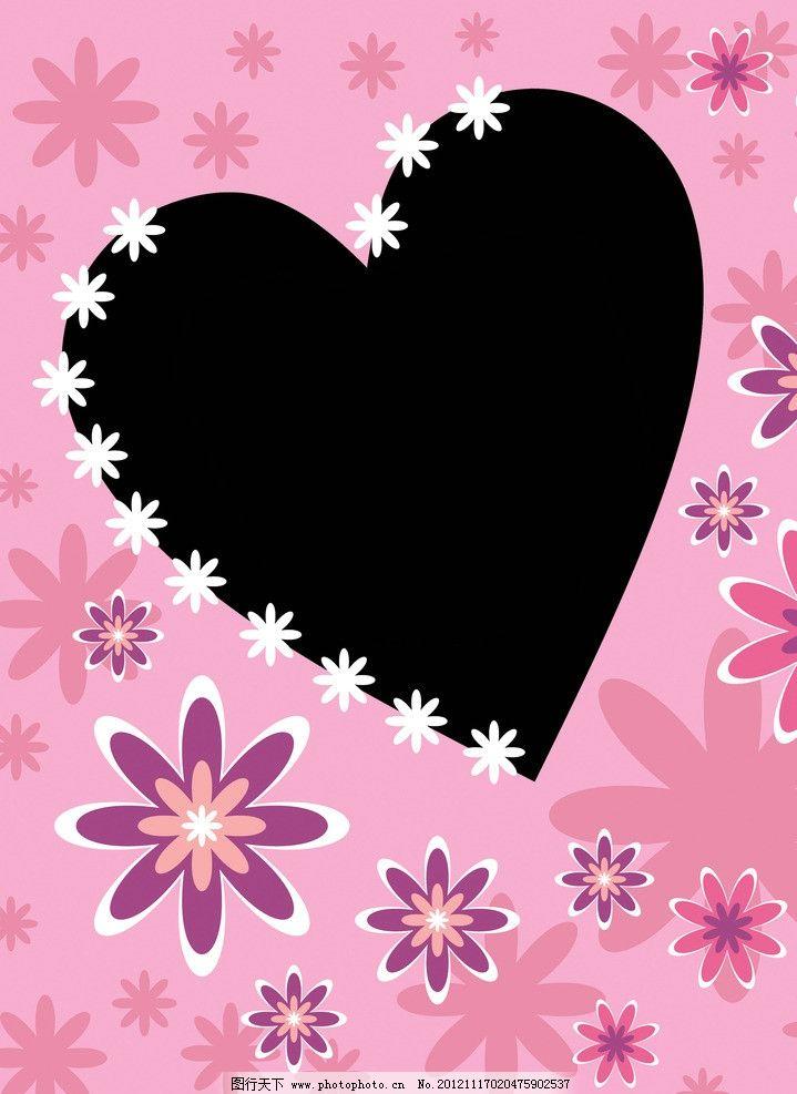 相框模板 粉色 花朵 爱心 边框 花纹