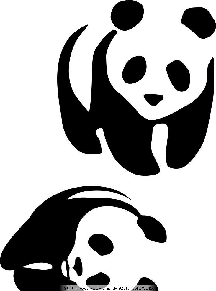 熊猫tmpa8899电路图