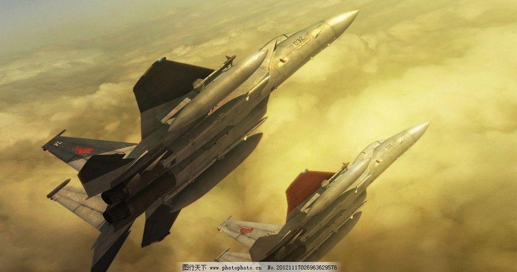 皇牌空战 战机 编队 飞机 天空 军事武器 现代科技 设计 180dpi jpg