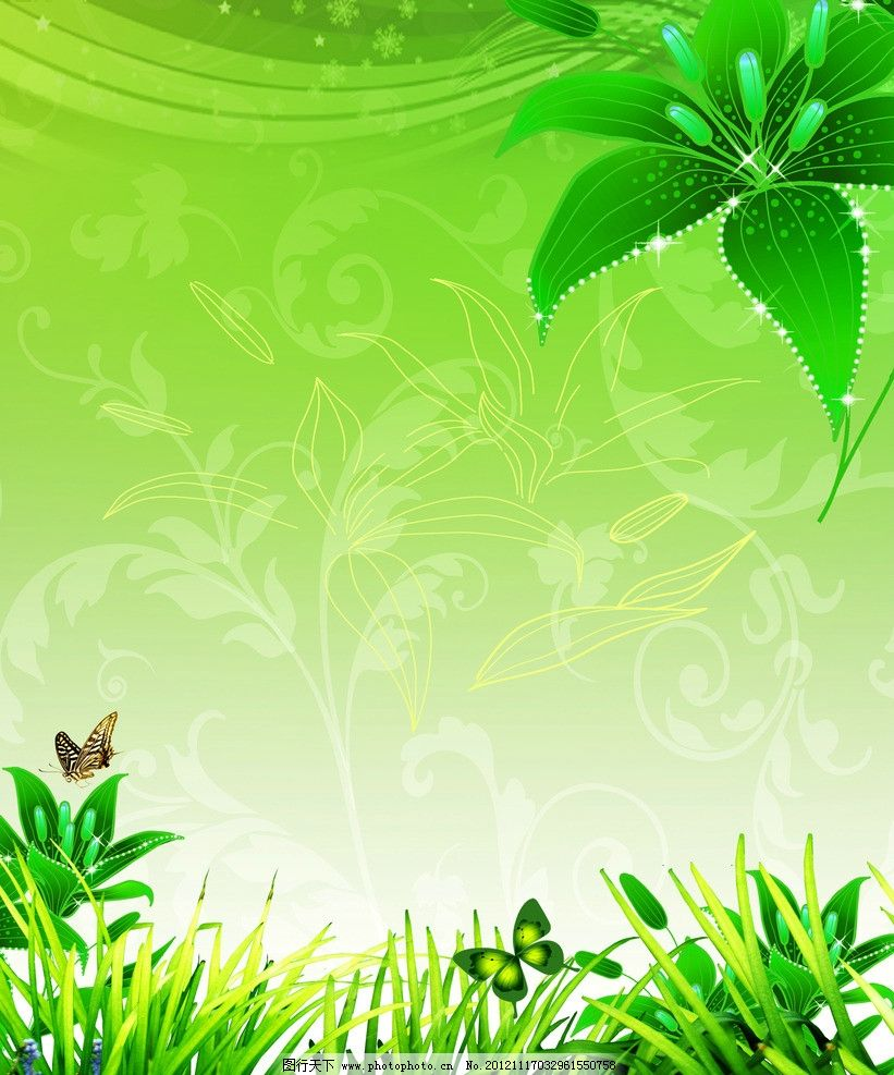 春天大自然风景绿色 蝴蝶