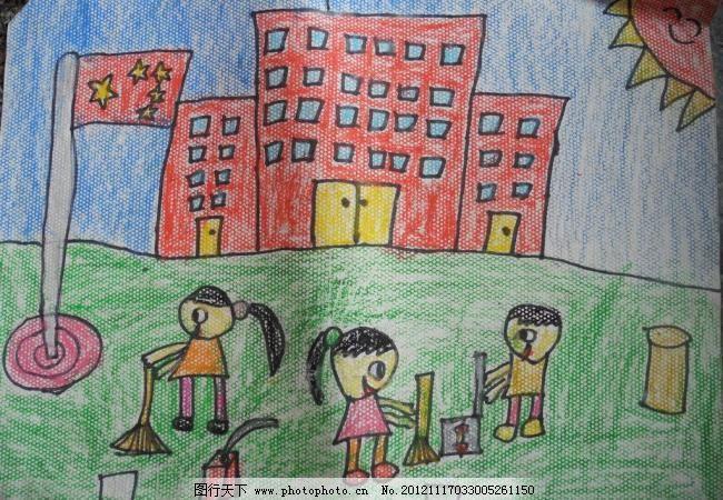 儿童绘画作品 我们的学校图片