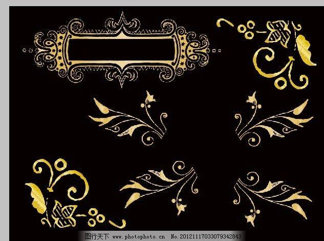 花纹花边图案 花边花纹图案 花纹花藤 边缘 对称花纹 源文件库