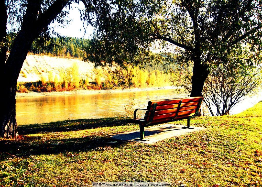 公园长椅 公园风光 园林风景 椅子 草地 河流 长凳 树木 长椅素材