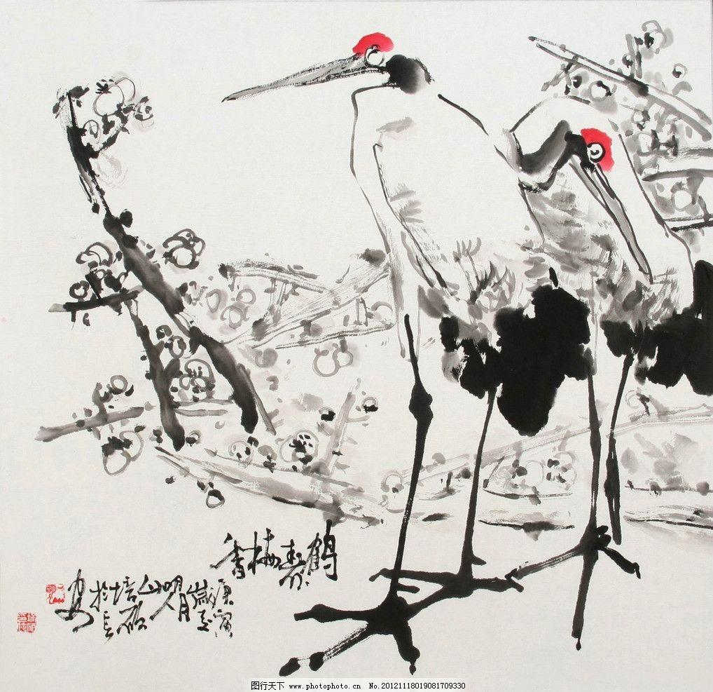 鹤寿梅香 美术 中国画 花鸟画 白鹤 梅花 白梅 国画艺术 绘画书法