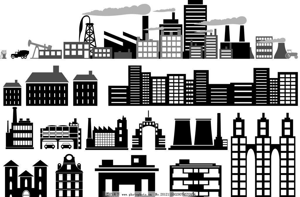 剪影 墨迹 古典 标志 建筑剪影 手绘 楼剪影 墙壁 工厂 大厦剪影 城市