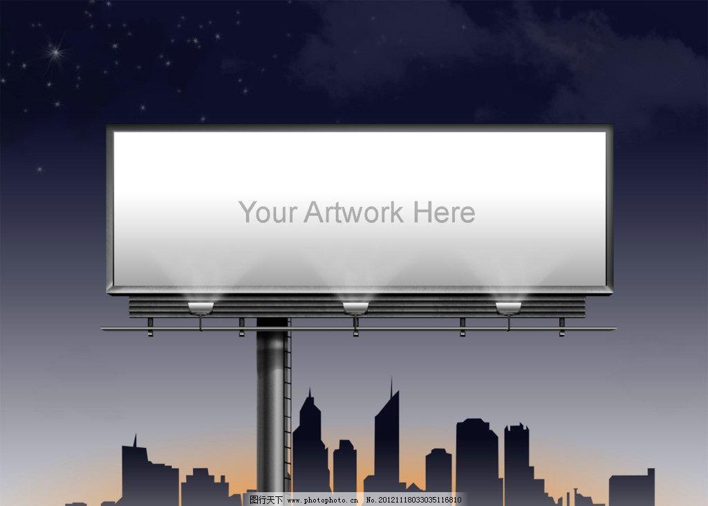 空白户外广告牌 单立柱 空白广告牌 高速路广告牌 源文件