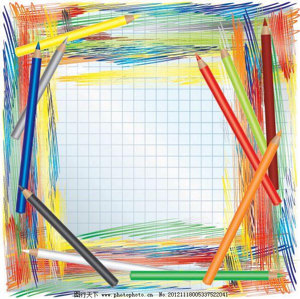 矢量彩色铅笔边框素材