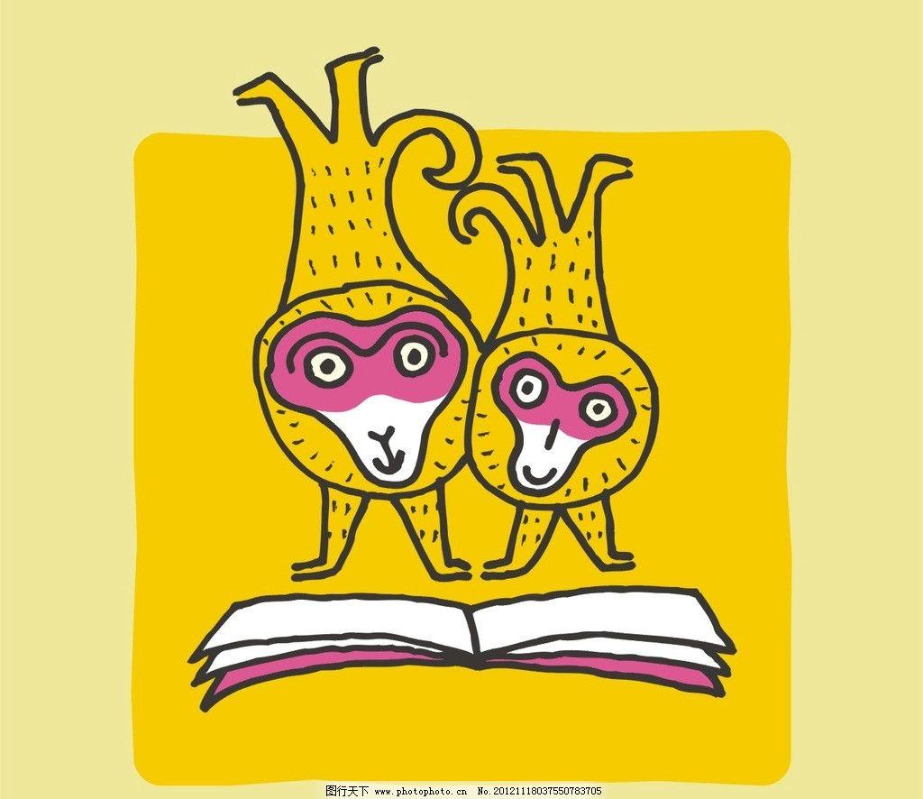 猴子 读书的猴子 可爱的猴子