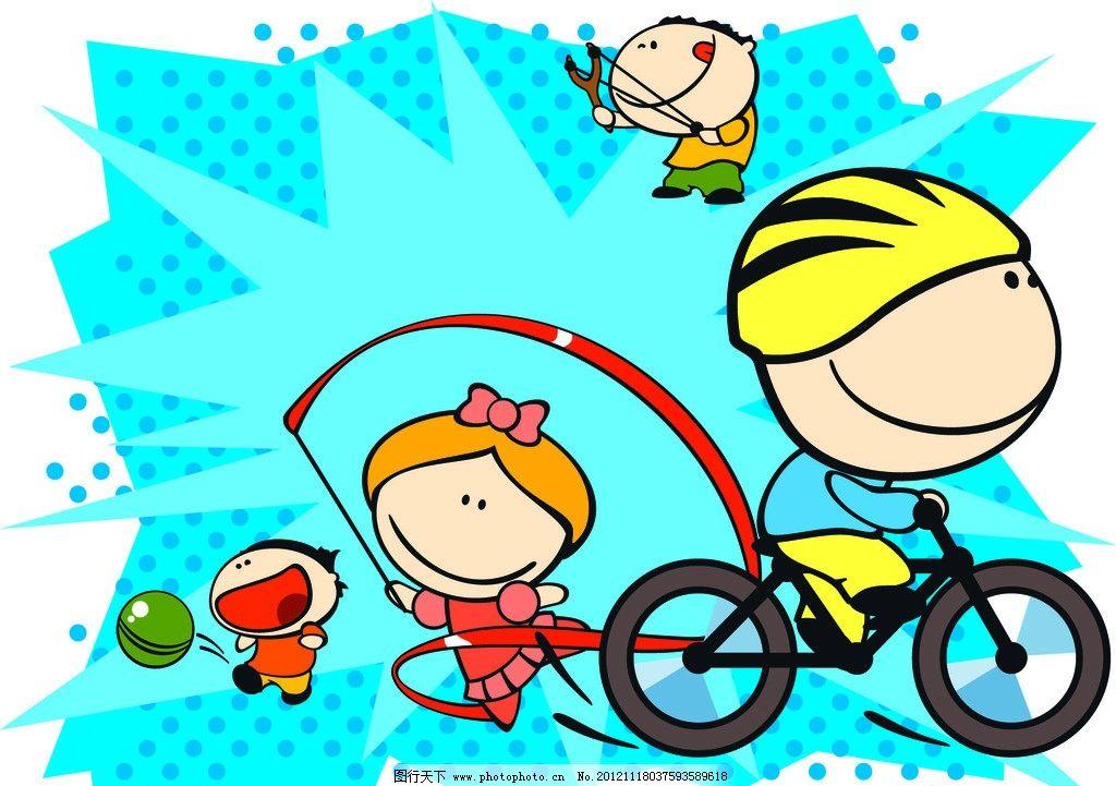 可爱的卡通 卡通 自行车 踢球 运动 运动卡通 卡通设计 广告设计 矢量