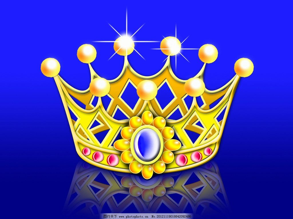 24段魔尺王冠图解