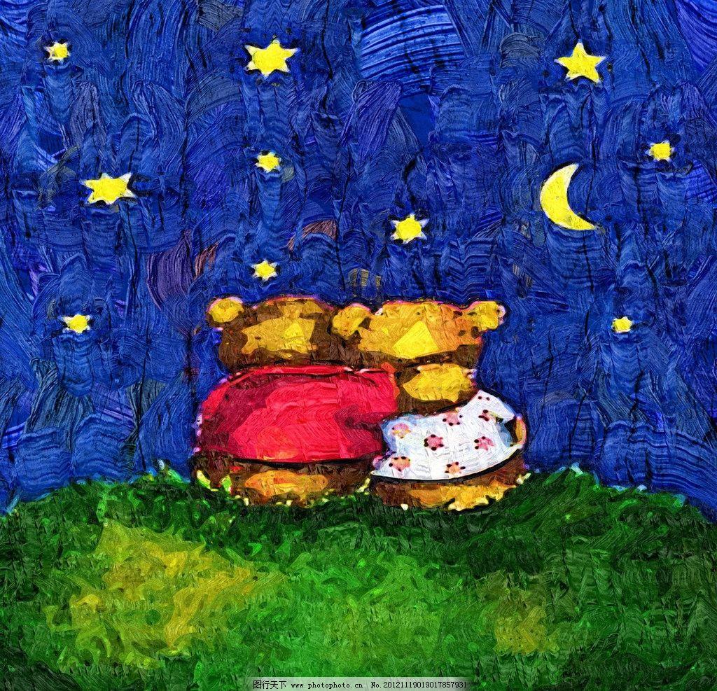 小熊 油画 装饰画 无框画 手绘 绘画 动物 儿童画 卡通画 爱情 绘画书