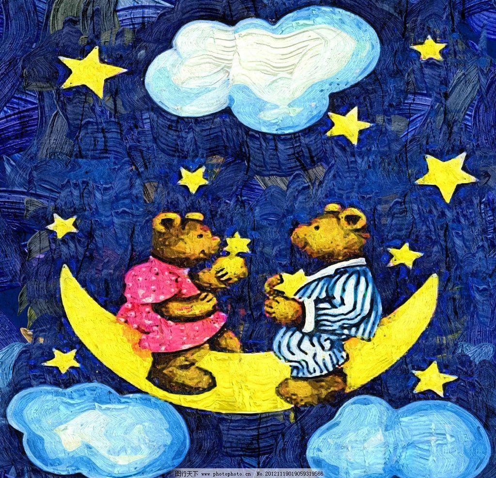 小熊 油画 装饰画 无框画 手绘 绘画 动物 儿童画 卡通画 爱情 绘画
