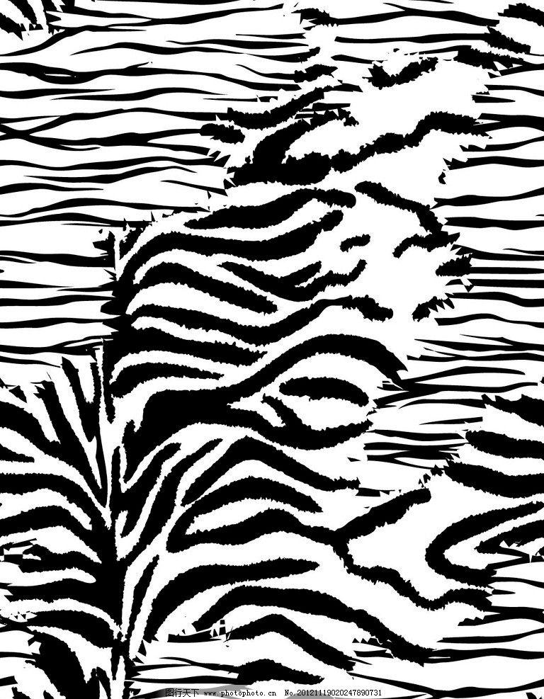 设计图库 底纹边框 背景底纹  豹纹 斑马纹 豹纹底 豹点 底纹 抽象