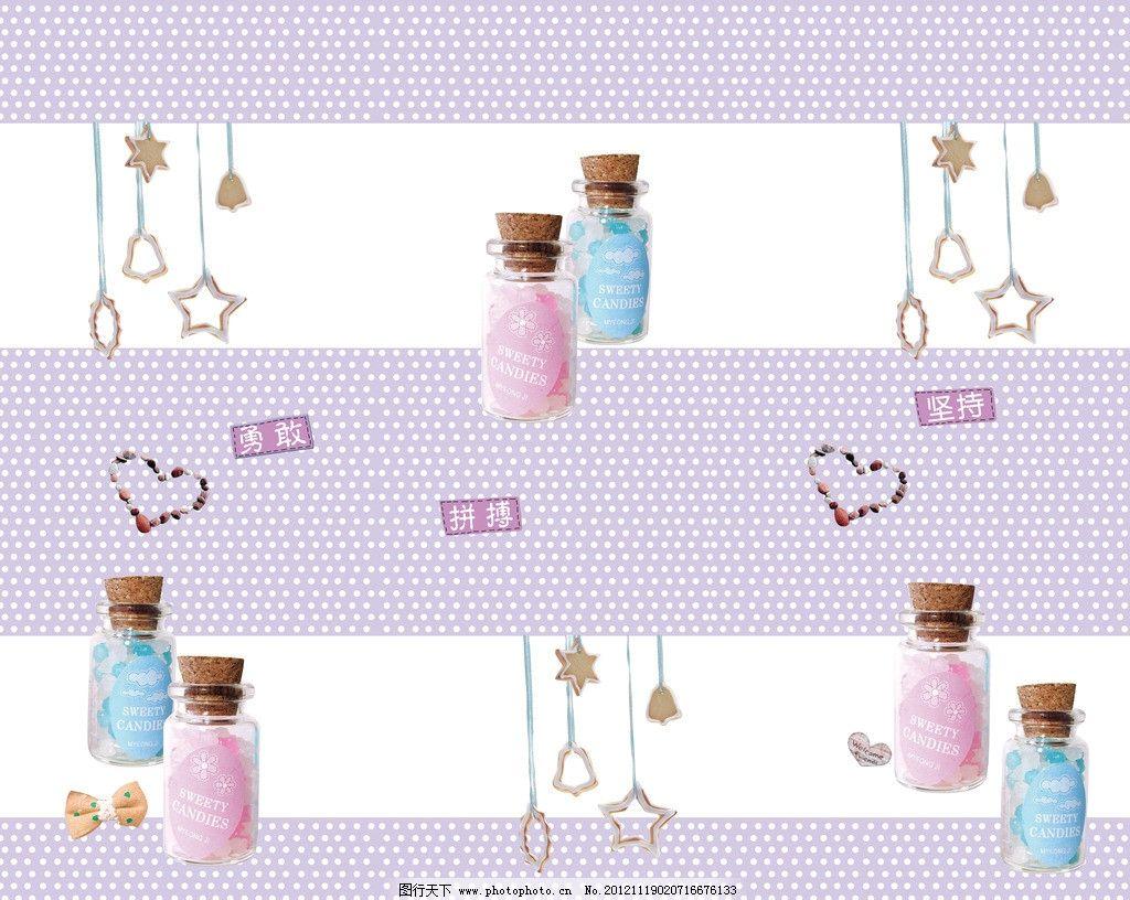 卡通背景 卡通 可爱 星星 许愿瓶 心 勇敢 坚持 蝴蝶结 玻璃瓶 圆点