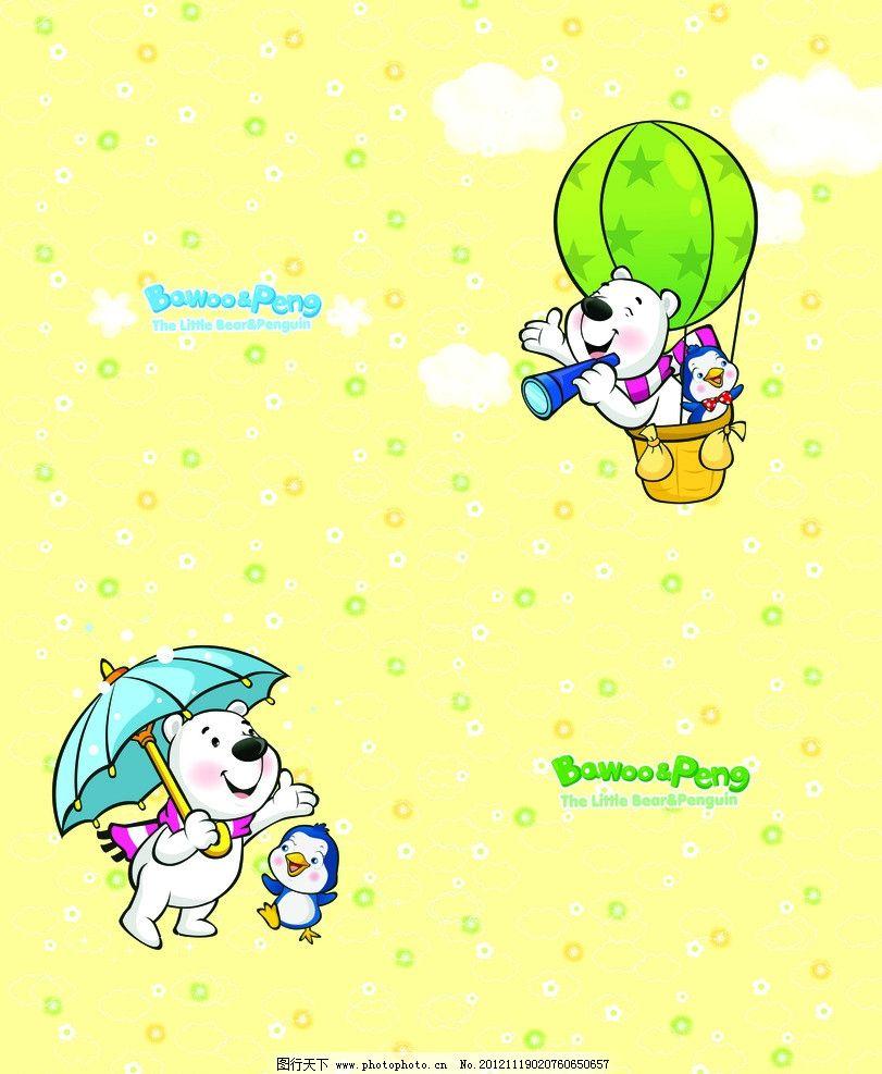 卡通小熊 热气球 望远镜 伞 韩国 可爱背景 装饰背景 移门 设计素材