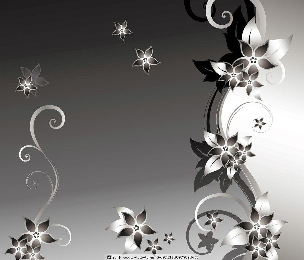 欧式花纹 花纹背景 灰色
