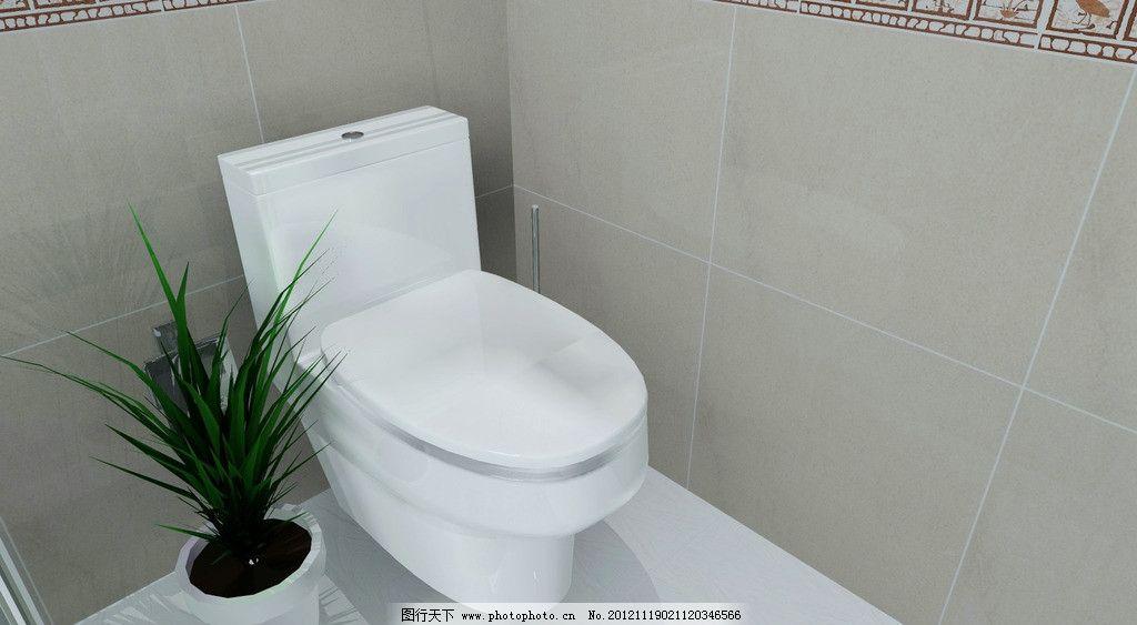 卫浴空间 马桶 座便器 3d效果图 室内设计 环境设计