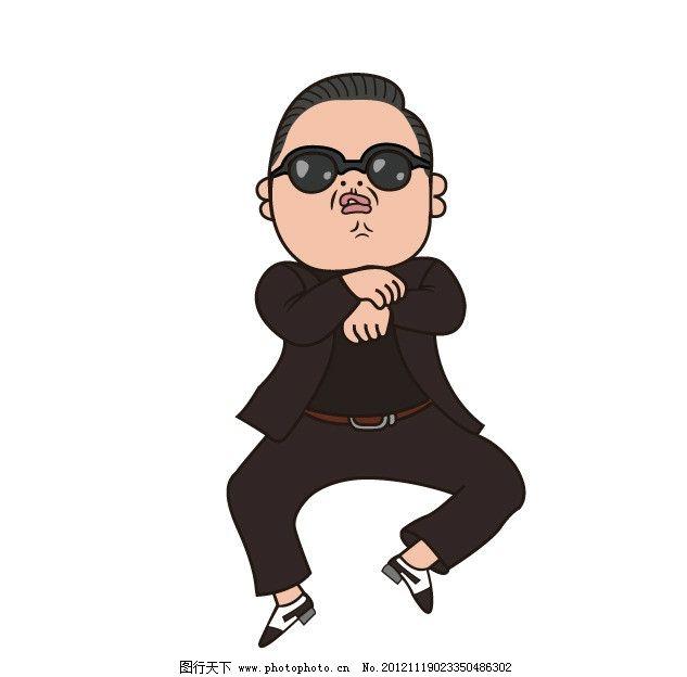 时尚 娱乐 流行 江南 江南style style 骑马舞 明星偶像 矢量人物